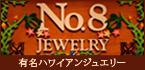 No8 Jewelry
